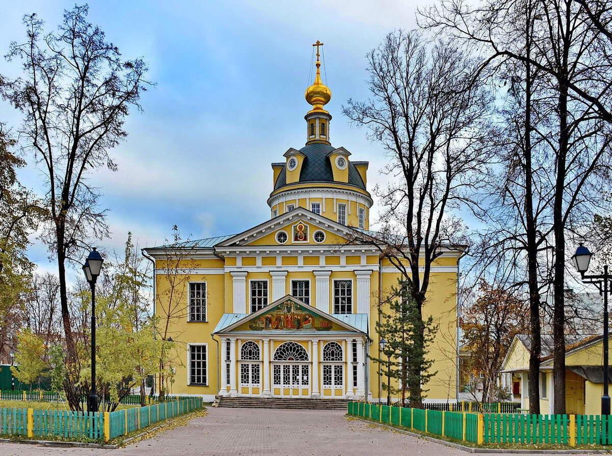 Устав Русской Православной старообрядческой Церкви