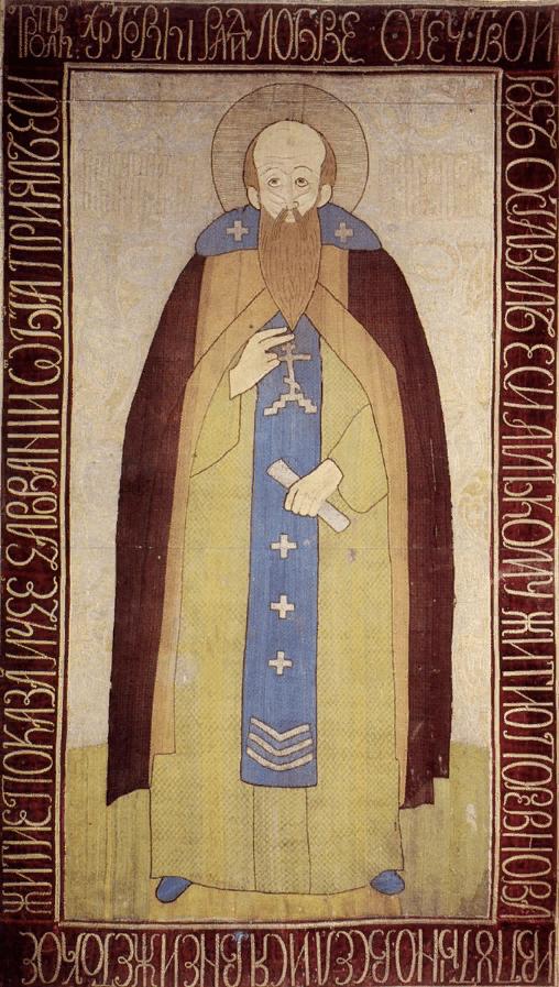 Преподобный Паисий Угличский
