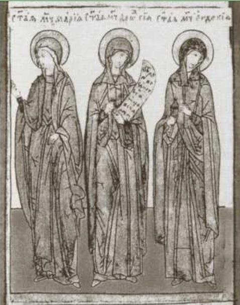 Боровские мученицы Ф. П. Морозова, княгиня Е. П. Урусова и М. Г. Данилова. Миниатюра конца XIX в.