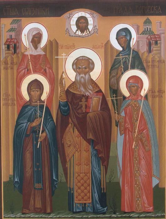 Святой священномученик и исповедник Аввакум и Боровские соузницы
