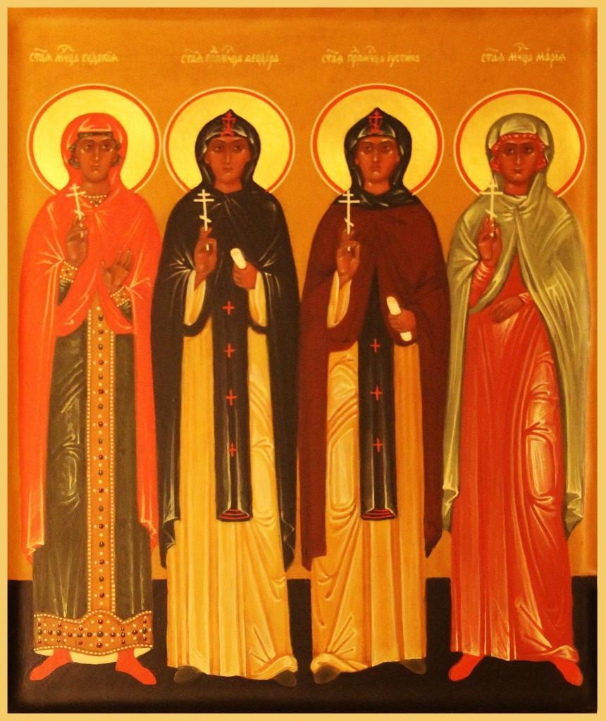 Святые преподобномученицы и исповедницы Евдокия, Феодора, Иустина и Мария.