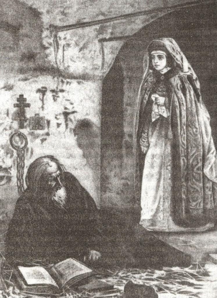 Репродукция хромолитографии «Боярыня Морозова у Аввакума». ХIХ век