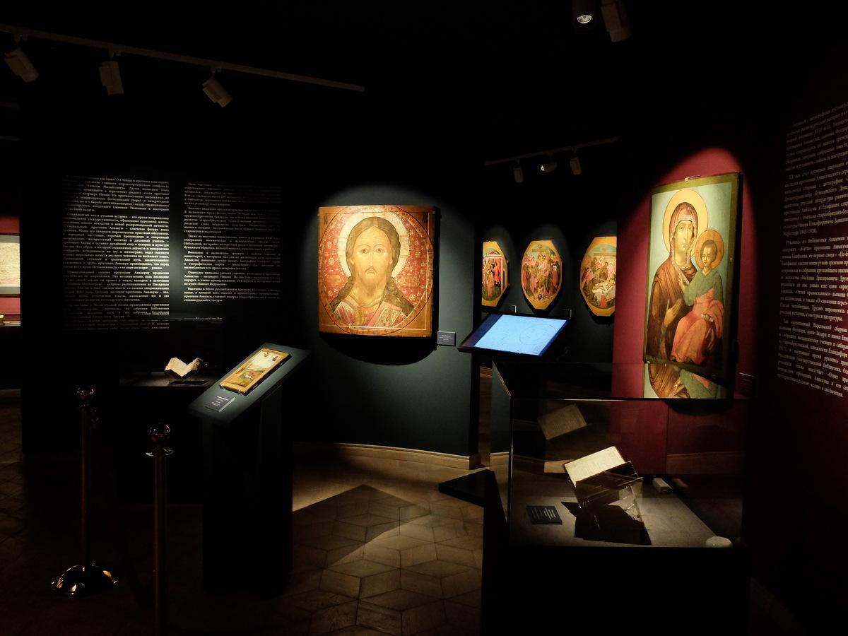 Крупнейшая выставка вчесть протопопа Аввакума открылась вМузее русской иконы