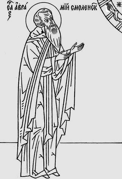 Первый смоленский подвижник и проповедник