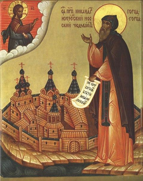 Преподобный Никандр Городнозерский