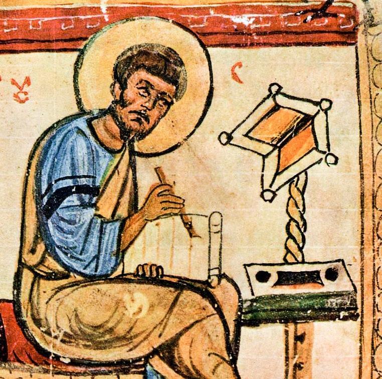 Лекция «Материалы и техника традиционной рукописной книги»
