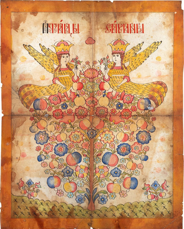 Старообрядческий лубок. Птицы Сирины