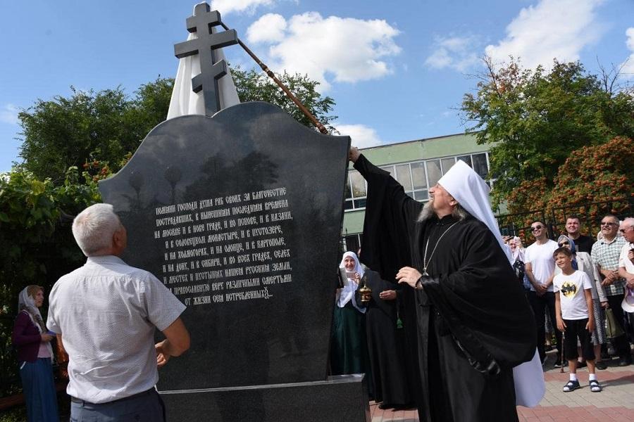 В Белгороде открыли памятный знак протопопу Аввакуму