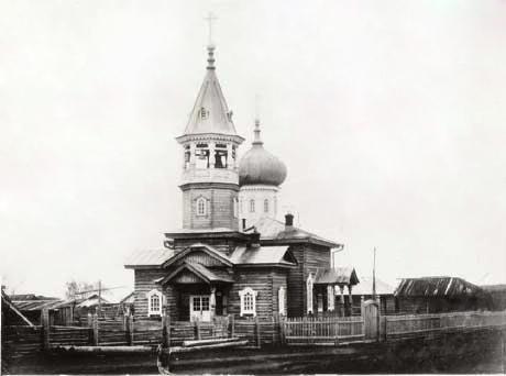 Андрей Ильич Русских, иерей