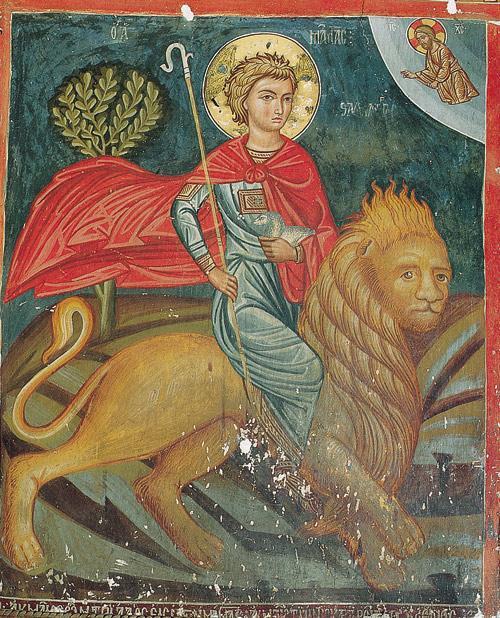 Святой мученик Мамант Кесарийский