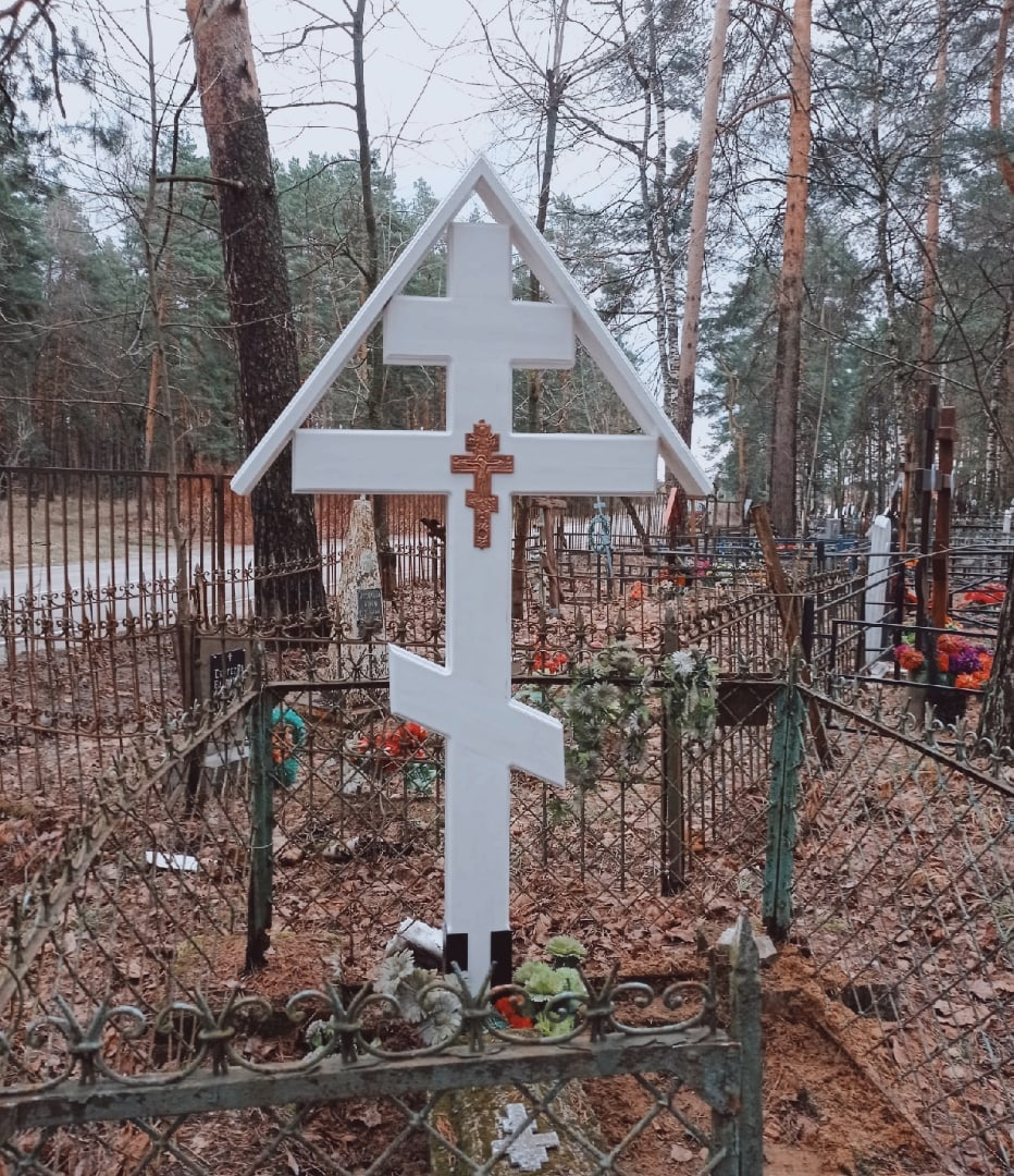 ВПодмосковье установлен крест намогиле старообрядческого начетчика В.Т.Зеленкова