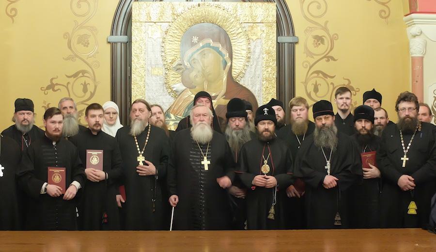 Конференция «Старый обряд в жизни Русской Православной Церкви: прошлое и настоящее»