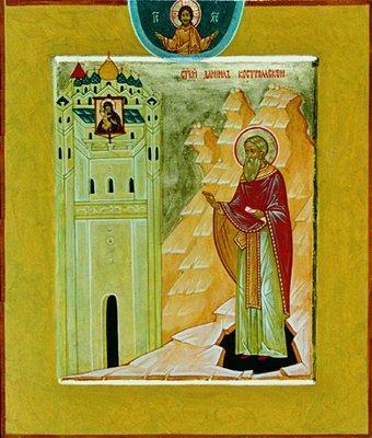 Исповедник древлего благочестия