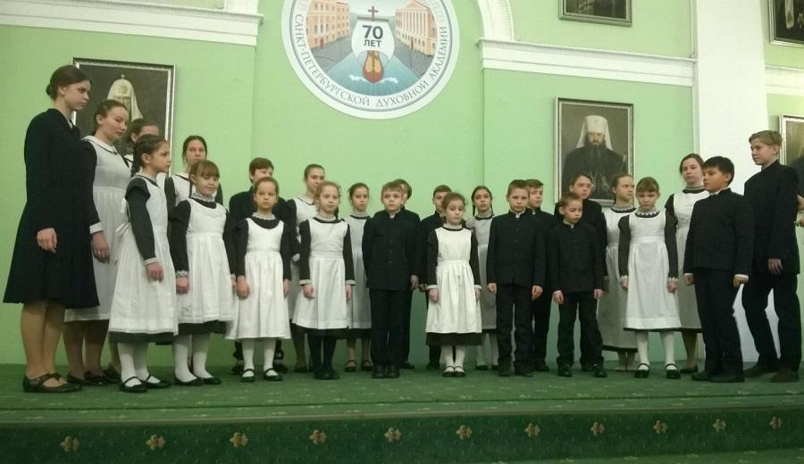 IV фестиваль знаменного пения в Санкт-Петербургской духовной академии РПЦ