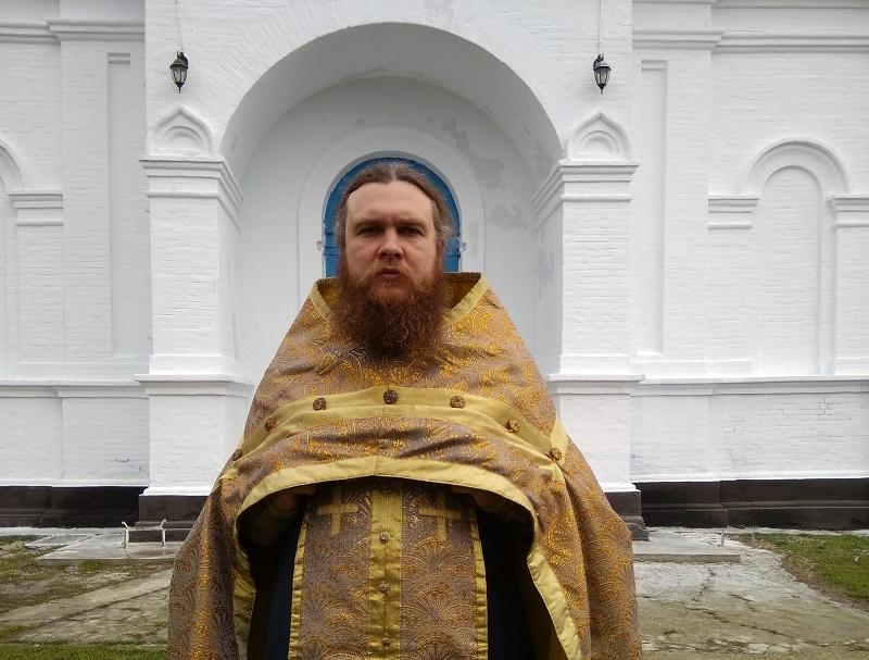 иерей Олег Гаврилов