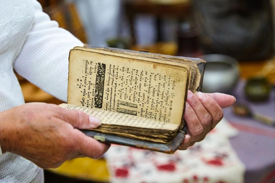 Старообрядческая книга