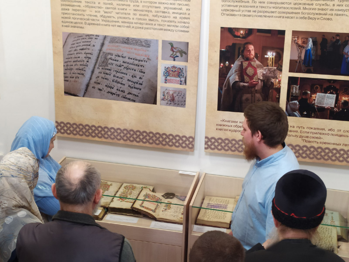 Старообрядческий музей открылся вКостроме
