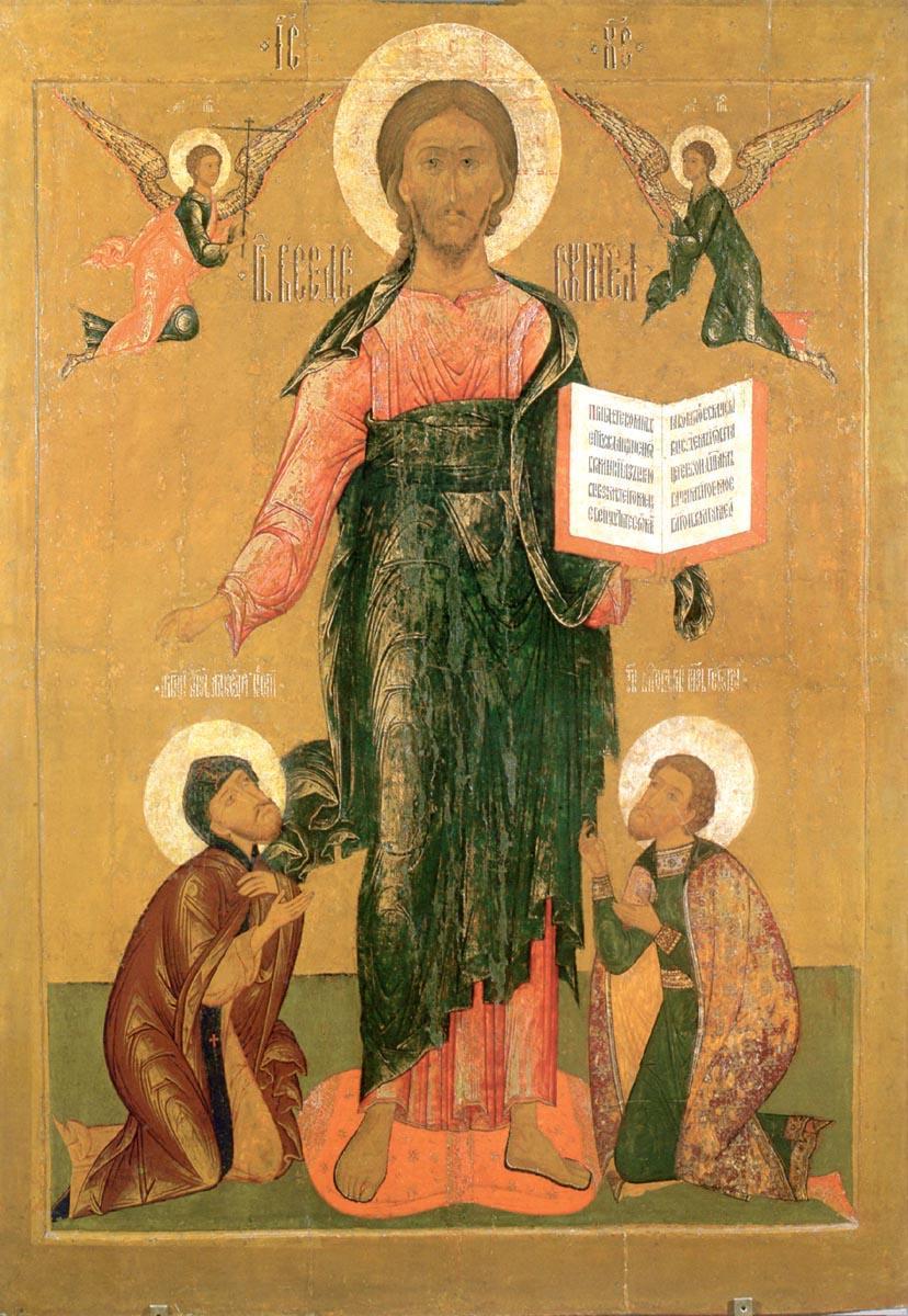 Святой благоверный князь Юрий Всеволодович