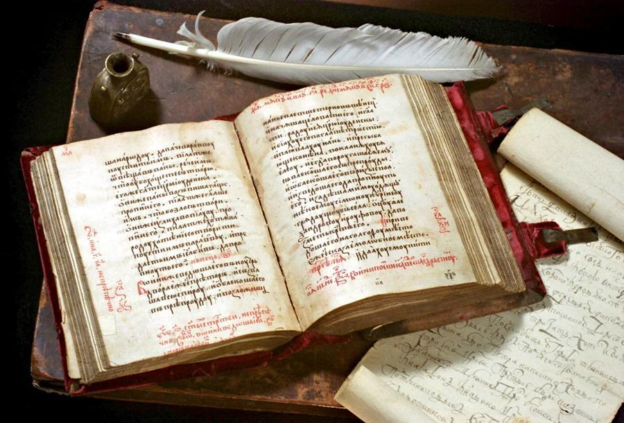 Научная конференция «Новгород иНовгородская земля. Письменность икнижность»