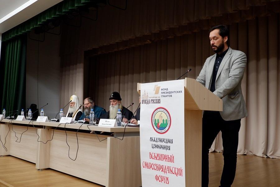 В русском православии должна быть «добавочная стоимость», отличающая его от греческого