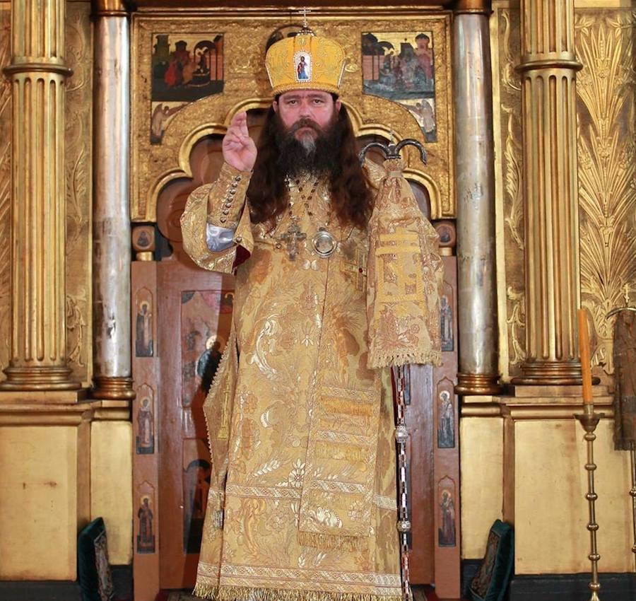 Леонтий (Изот), архиепископ Белокриницкий и всех Древлеправославных христиан Митрополит