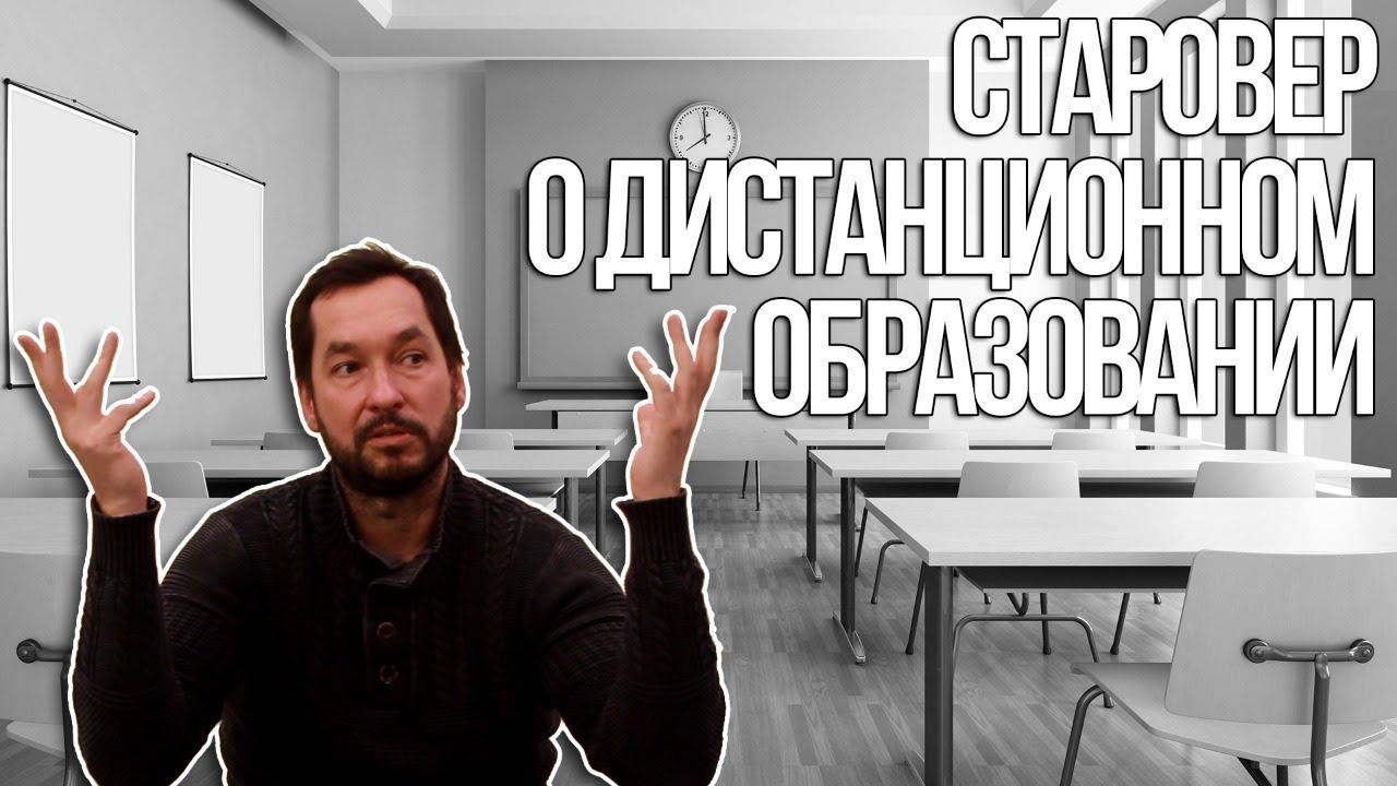 Леонид Севастьянов