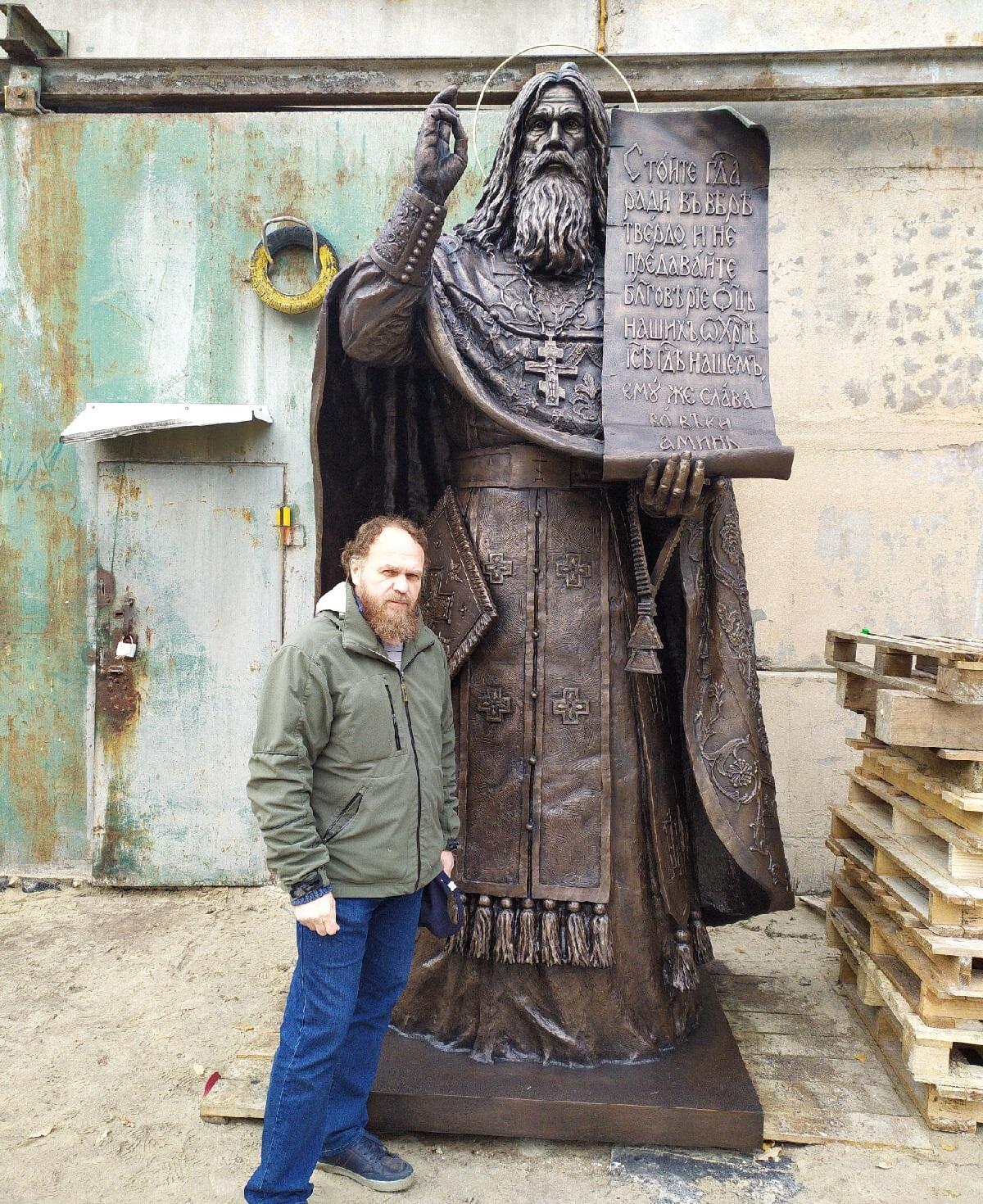Памятник протопопу Аввакуму