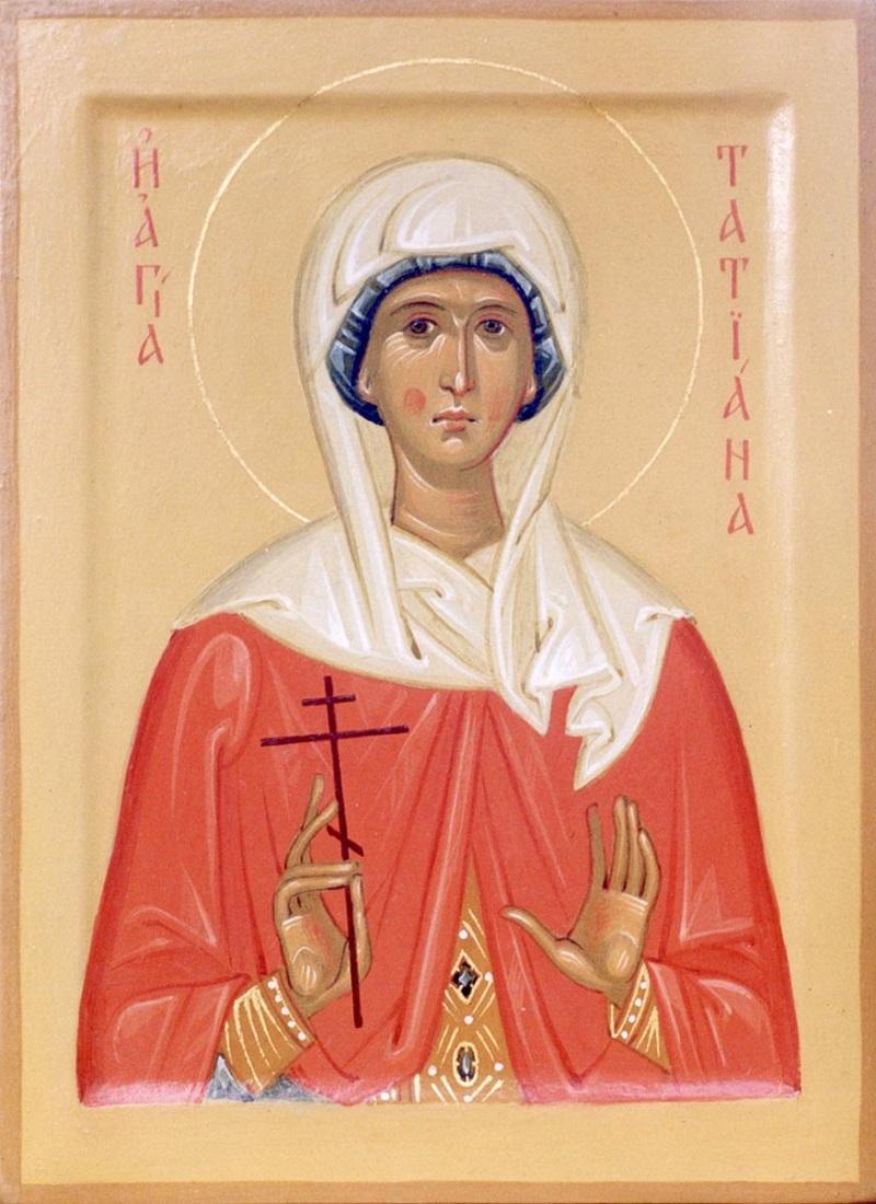 Имя святой покровительницы студентов