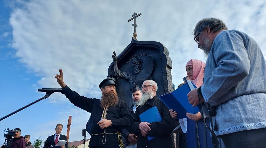 В Нарьян-Маре установили памятник протопопу Аввакуму