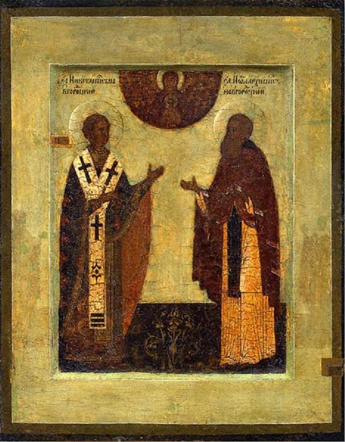 Первый Новгородский архиепископ