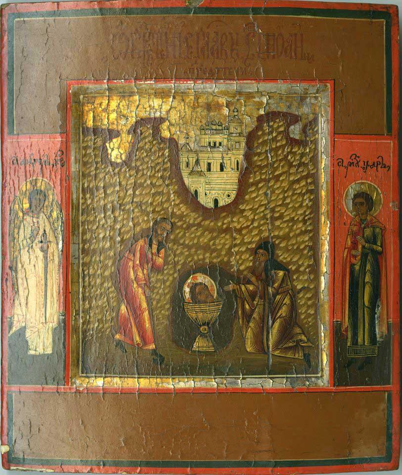 Первое и второе обретение главы святого Иоанна Предотечи