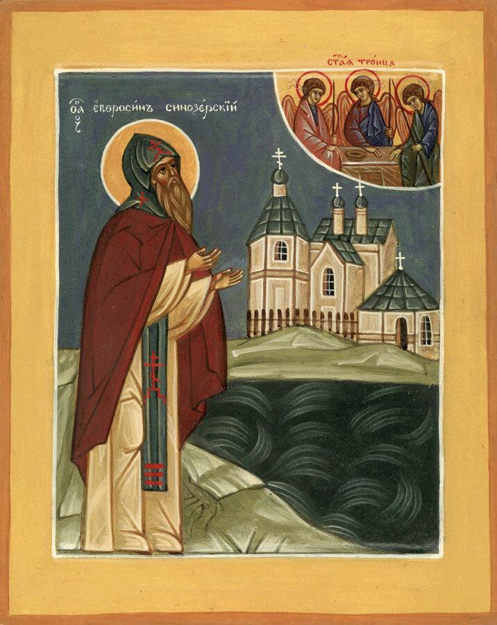 Преподобномученик Евфросин Синозерский