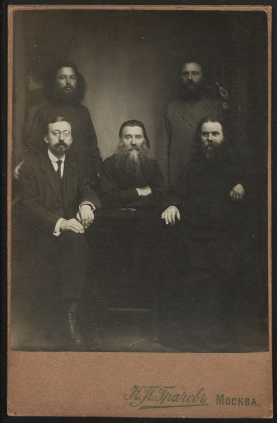 Петр Николаевич Никифоров, иерей