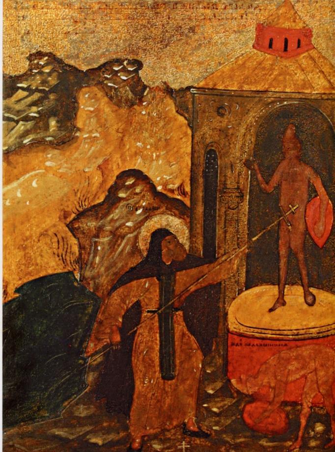 Житие преподобного Аврамия Ростовского
