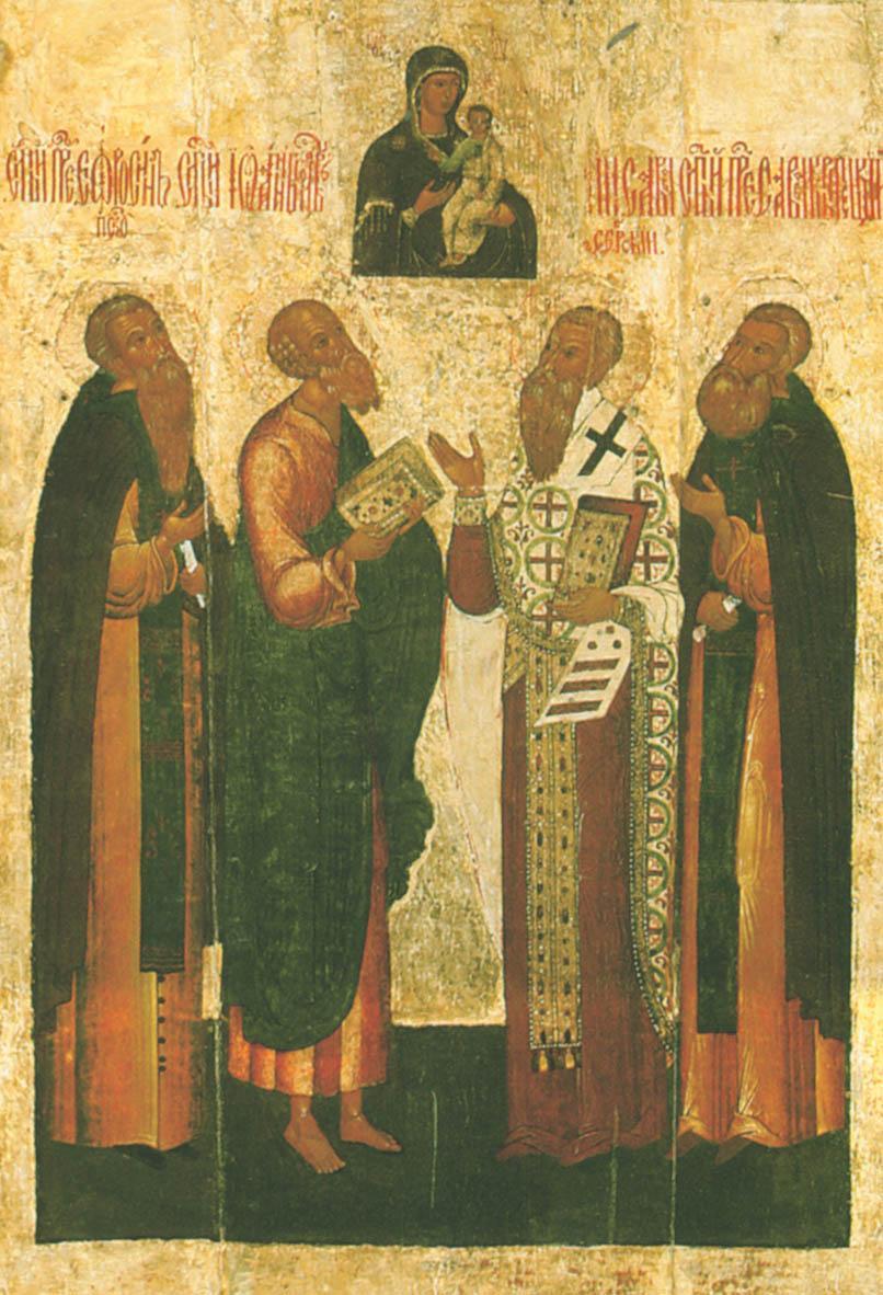 Преподобный Евфросин Псковский