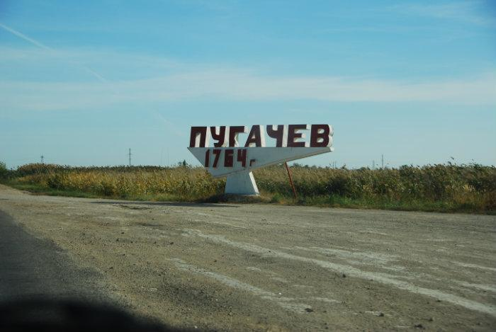 Поморцы Николаевской (Пугачевской) земли