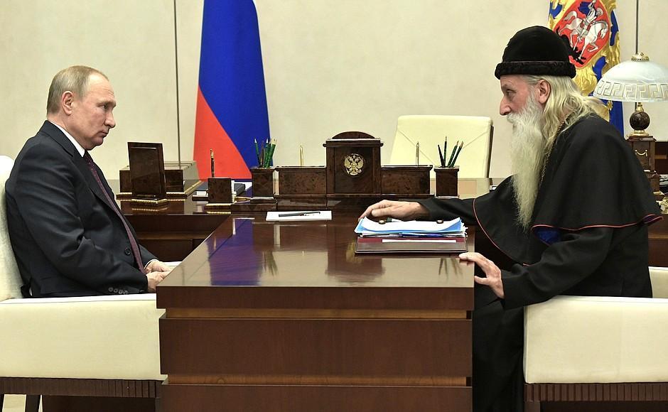 Митрополит Корнилий и Владимир Путни