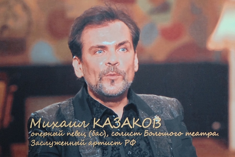 Презентация фильма «Русская опера»