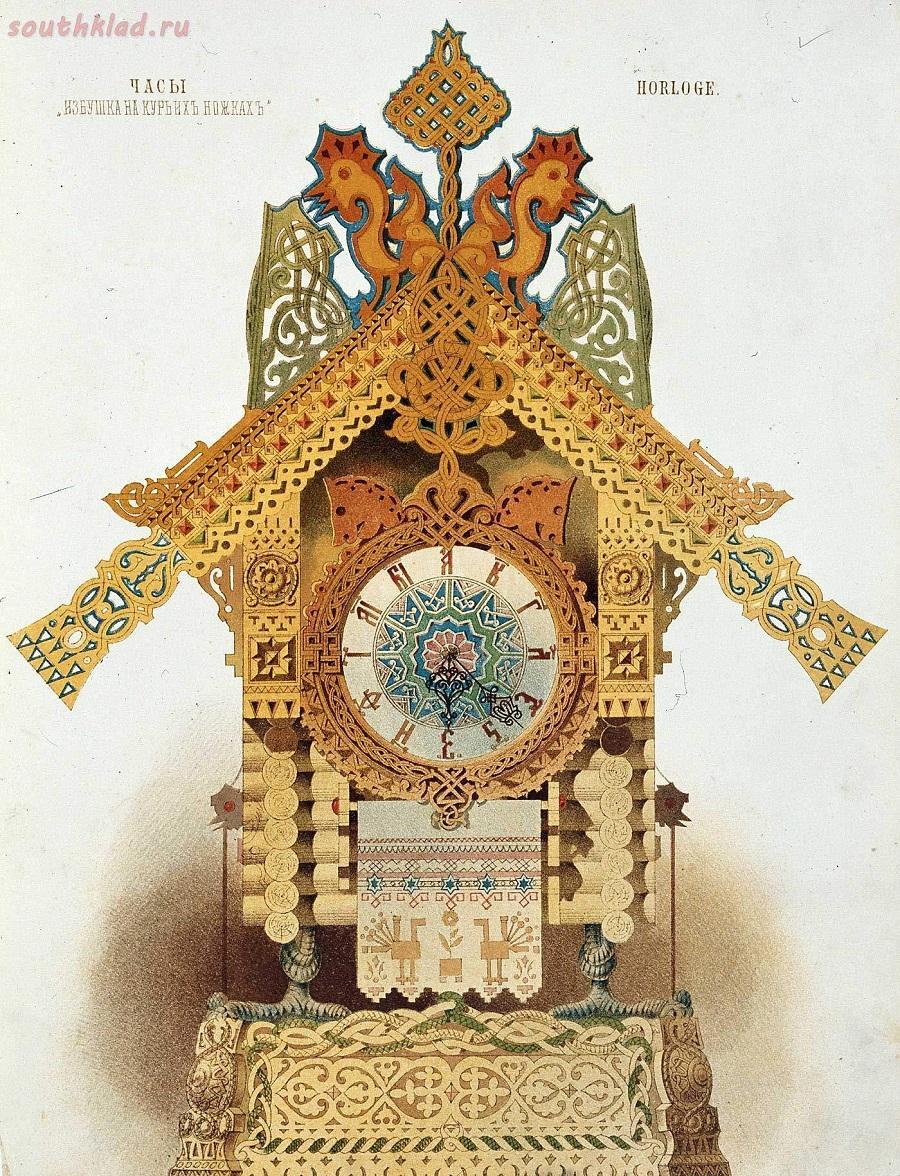 Русская архитектура. ХIХ век