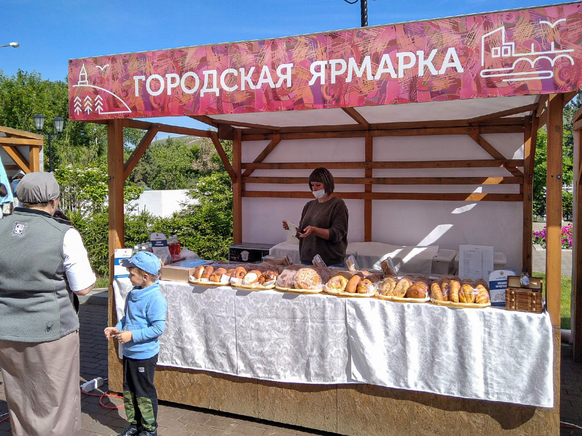 Молодежный съезд вКрасноярске