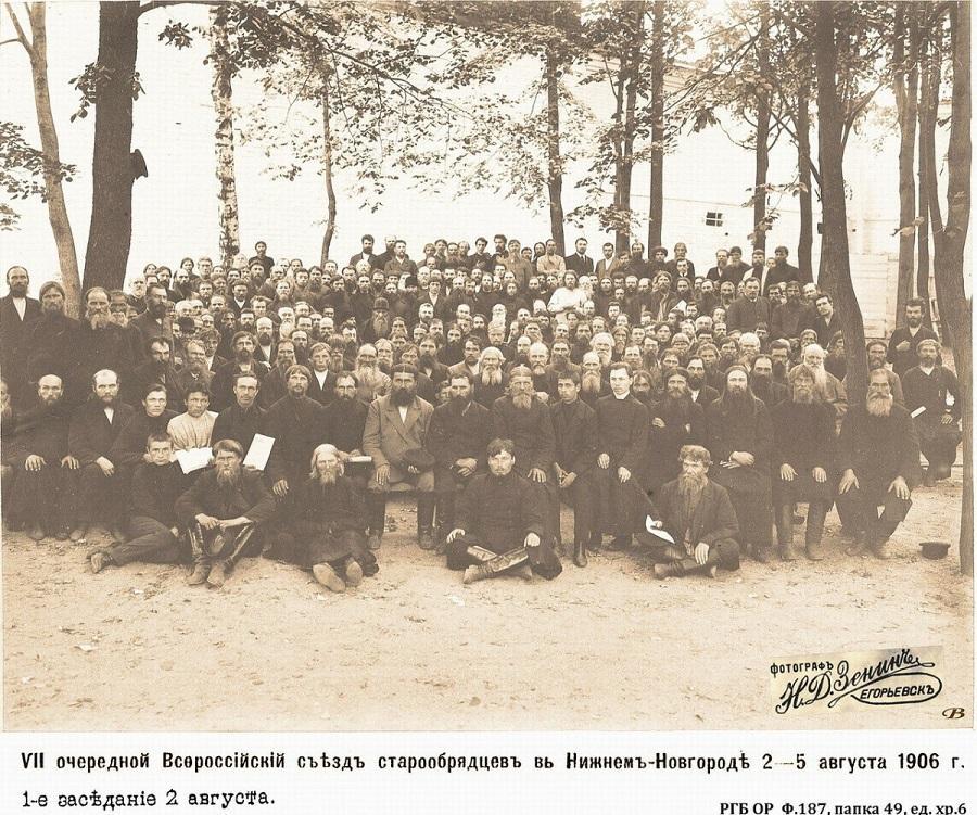 Общественные объединения мирян в жизни Православной Церкви
