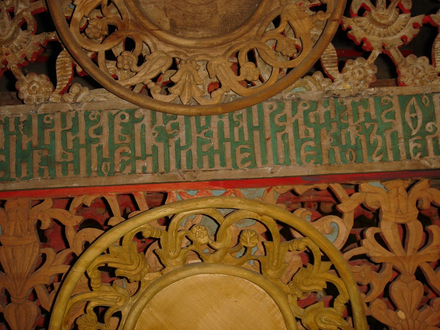 Напрестольная cень из Соловецкого монастыря