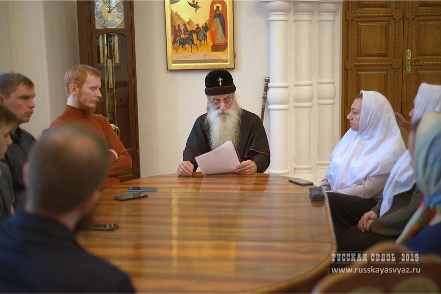 На встрече с митрополитом Корнилием