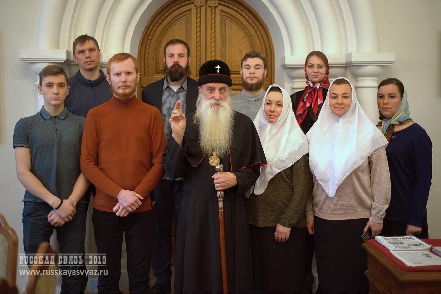 Участники курса на Рогожском