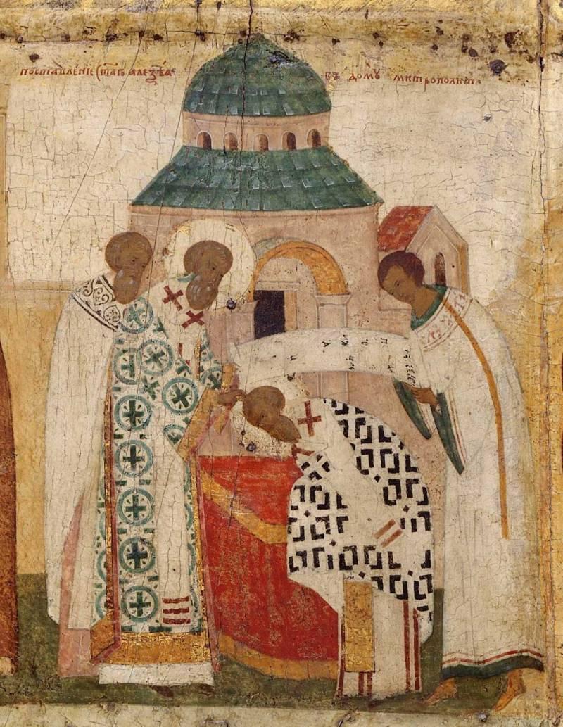 Святитель Алексий, митрополит Московский