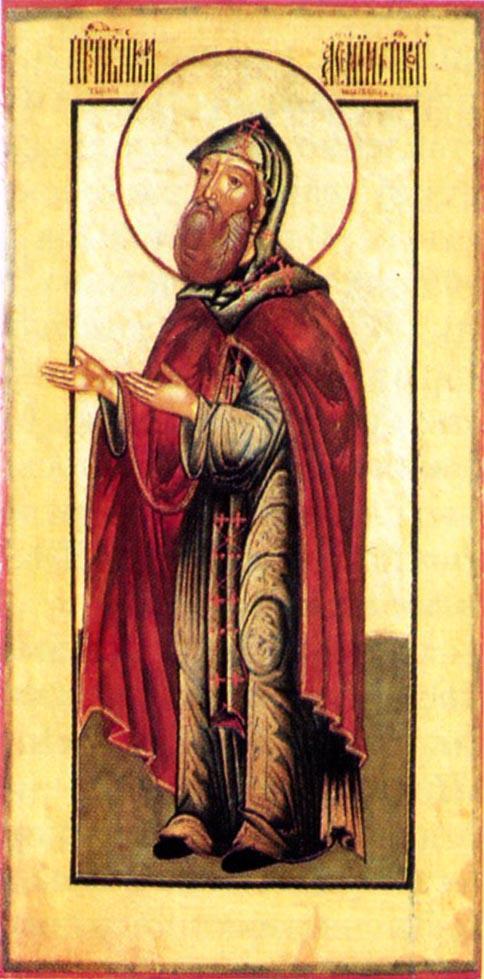 Святитель Арсений, епископ Тверской