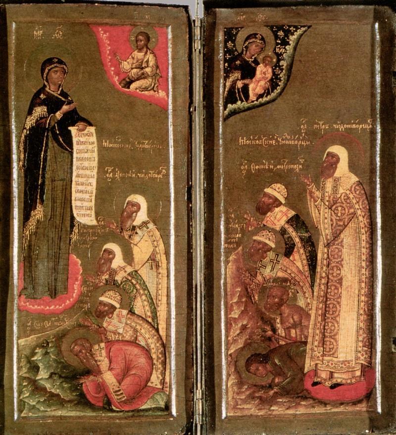 Святитель Киприан, митрополит Московский