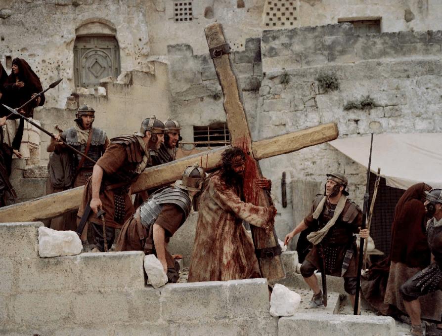 Страсти Христовы. Искривление пространства