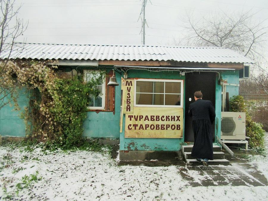 Николай Юкин: «У нас старообрядцы пускают и в музей, и в храм»