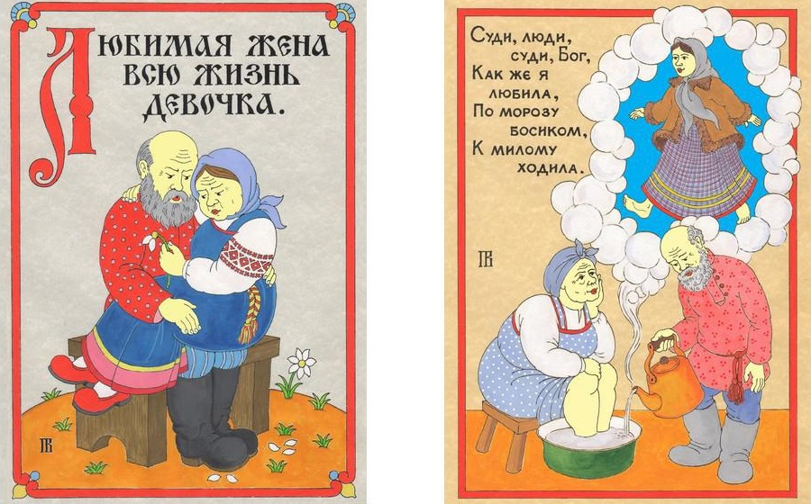 В Ставрополе открылась выставка старообрядческого лубка